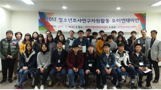 청소년조사연구활동.png